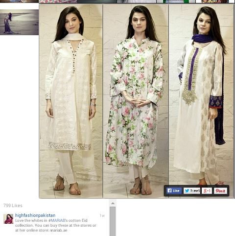 MARIA.B. - HighfashionPakistan - Instagram - 31st July 2014