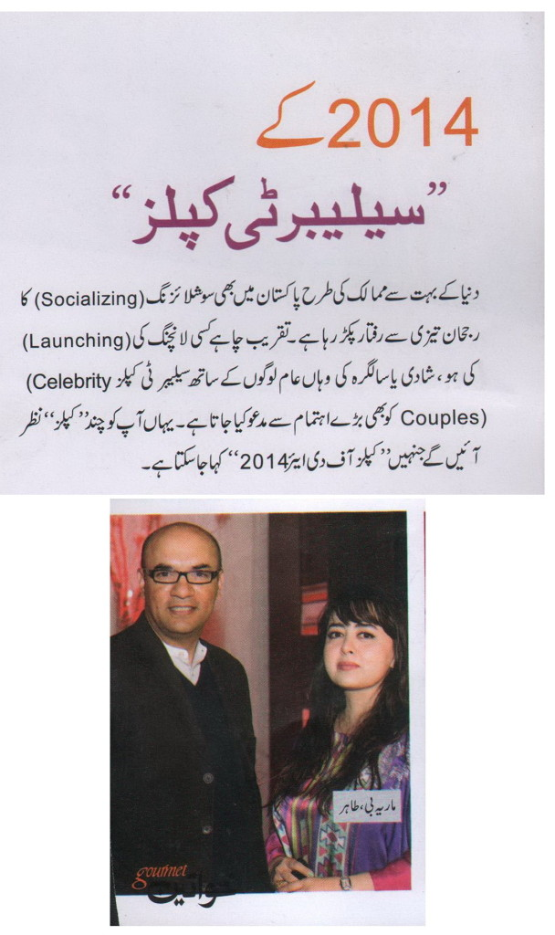 Maria B - Gourmet Khwateen - Volume 3 issue 2 - January 2015