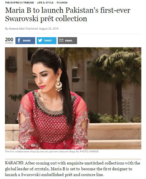 Maria B to launch Pakistan's first-ever Swarovski Prêt Collection